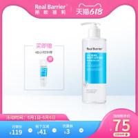 【618】Real Barrier/丽欧蓓莉滋润修护身体乳
