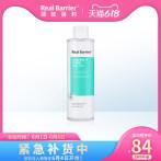 Real Barrier/丽欧蓓莉控油清爽润肤水平衡水油补水角质护理正品