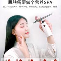 美容院家用手持便携充电注氧仪喷雾补水导入精华高压嫩肤美容仪器