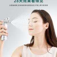 IUaena注氧仪美容院家用手持便携式充电纳米喷雾仪专用导入精华水