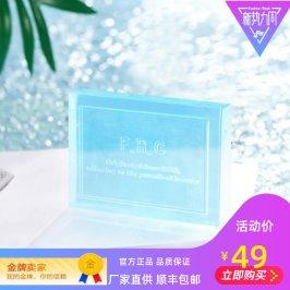 FRC海盐净螨皂植物萃取蚕丝胶蛋白除螨净痘控油洁面沐浴美肌香皂