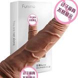 香港诺兰阳具感应自动抽插女用炮机自尉器超大仿真阴茎快乐器女性