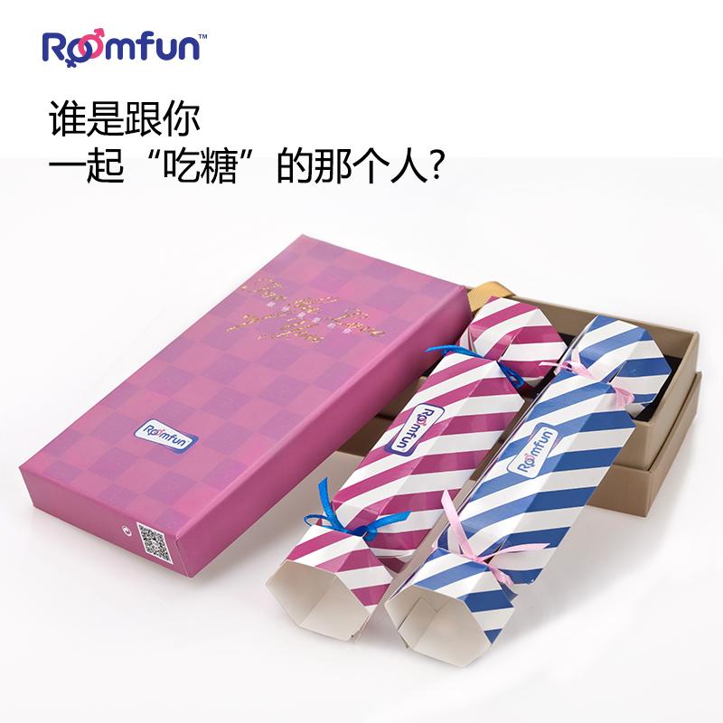 房趣roomfun创意糖果避孕套情趣礼盒装安全套节日生日搞怪恶搞