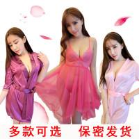 女大码性感睡衣浴袍和服风套装真人透明制服内衣极度诱惑