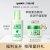 日本yuskin悠斯晶紫苏精华水乳女清爽保湿滋润补水控油身体乳液