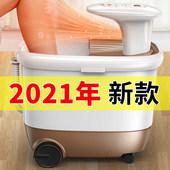 泡脚桶全自动加热按摩足浴盆洗脚足疗电动恒温家用小型蒸汽神器机
