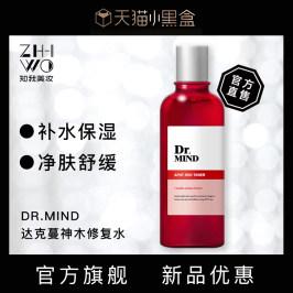 Dr.MIND达克蔓神木修复水爽肤水补水保湿净肤舒缓化妆水急救水