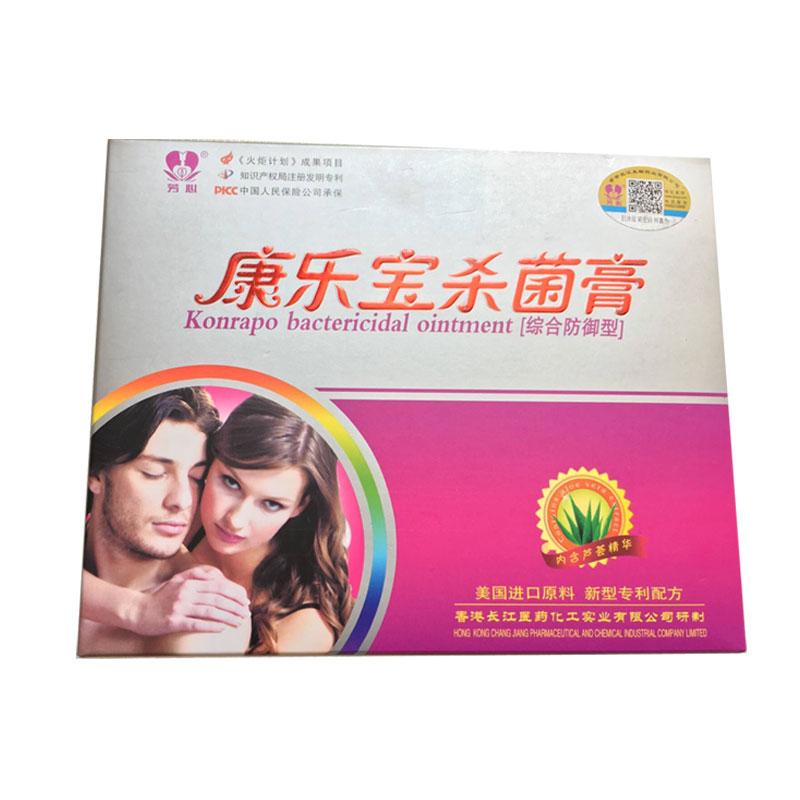 芳心康乐宝液体避孕套妇科凝胶止痒除异味专利