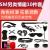 sm奴隶情趣捆绑套装道具另类调教手铐用具调情皮鞭激情性用品工具