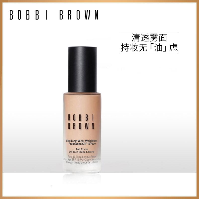 BOBBI BROWN芭比波朗清透持妆粉底液 控油持妆保湿 清透柔光雾面