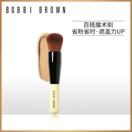 BOBBI BROWN芭比波朗魔术底妆刷 化妆刷新手适用 舒适柔滑贴合
