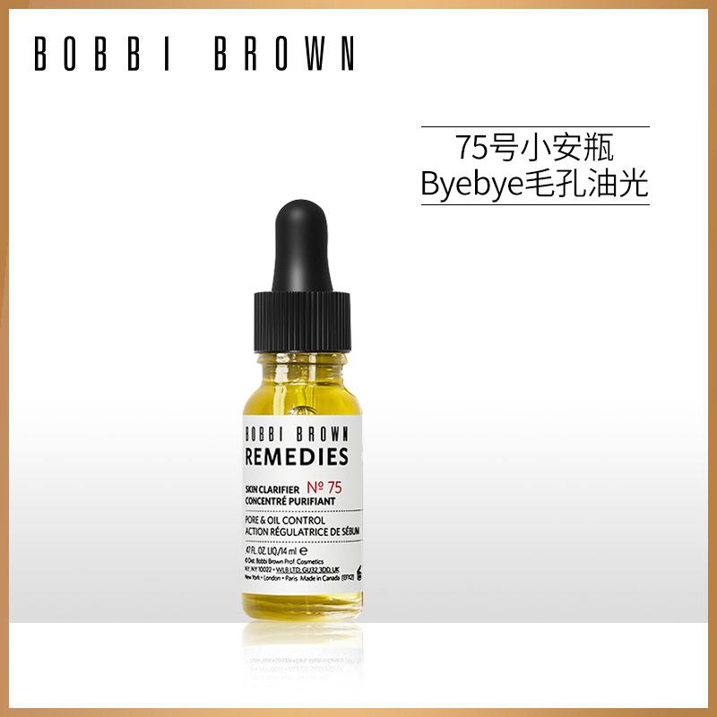 BOBBI BROWN芭比波朗75号蔷薇净透面部精华 控油调理 细致毛孔