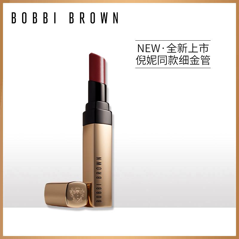 BOBBI BROWN芭比波朗水漾细金管唇膏口红 持妆滋润顺滑显白烂番茄