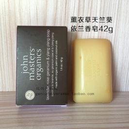 美国John Masters Organics洗发水沐浴露护发素身体乳小样10ml