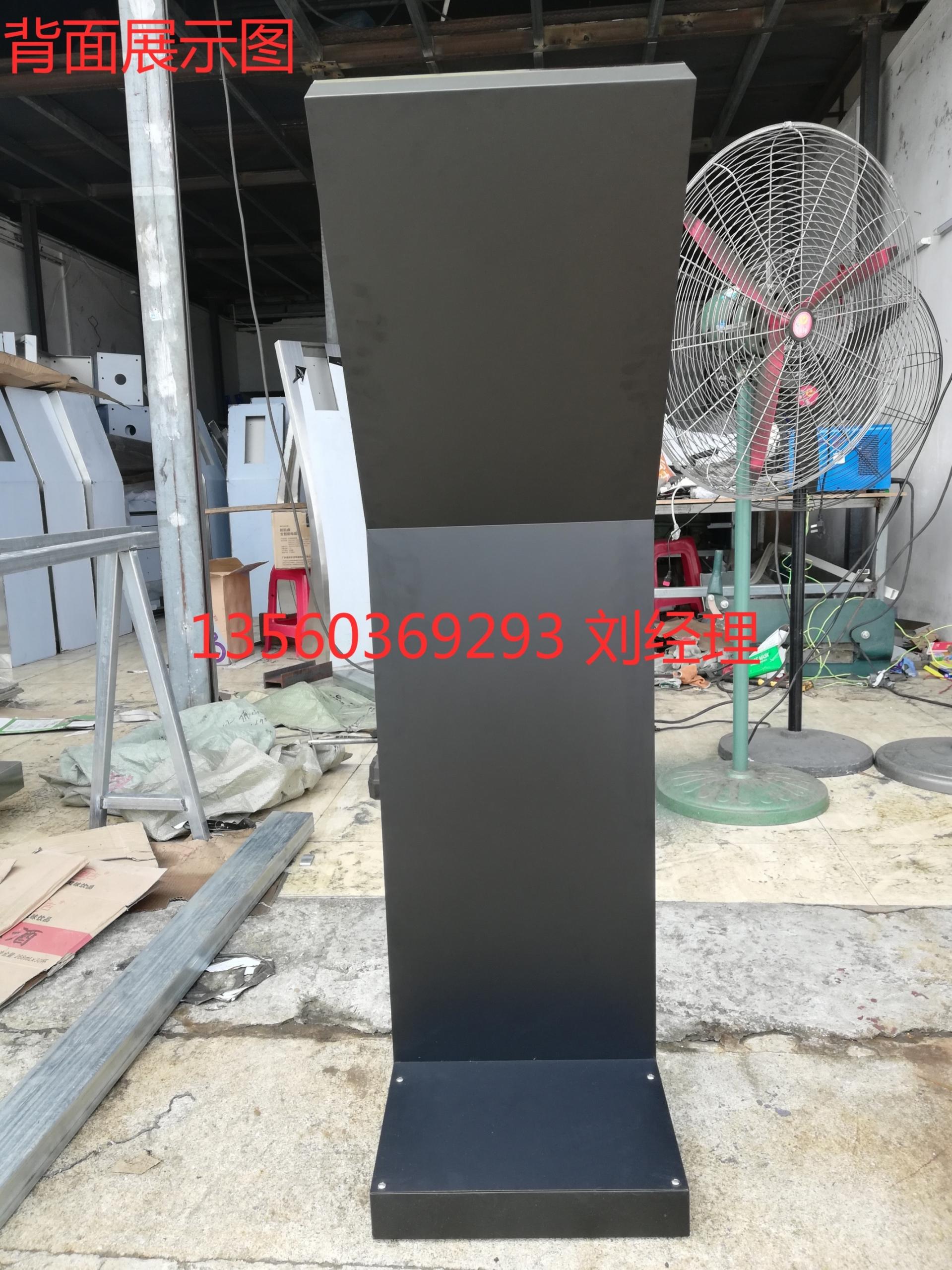 楼宇可视对讲小区体温检测人脸识别不锈钢机座立柱支架操作台订制