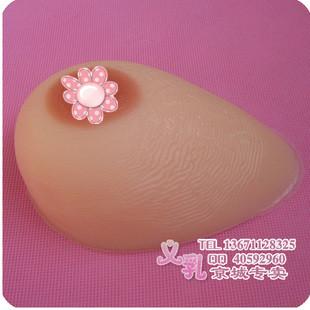 大罩杯进口硅胶水滴形义乳假乳房假胸