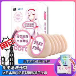 日本EXE慢玩名器coron2二代soft动漫男用飞机杯阴臀倒模自慰器撸