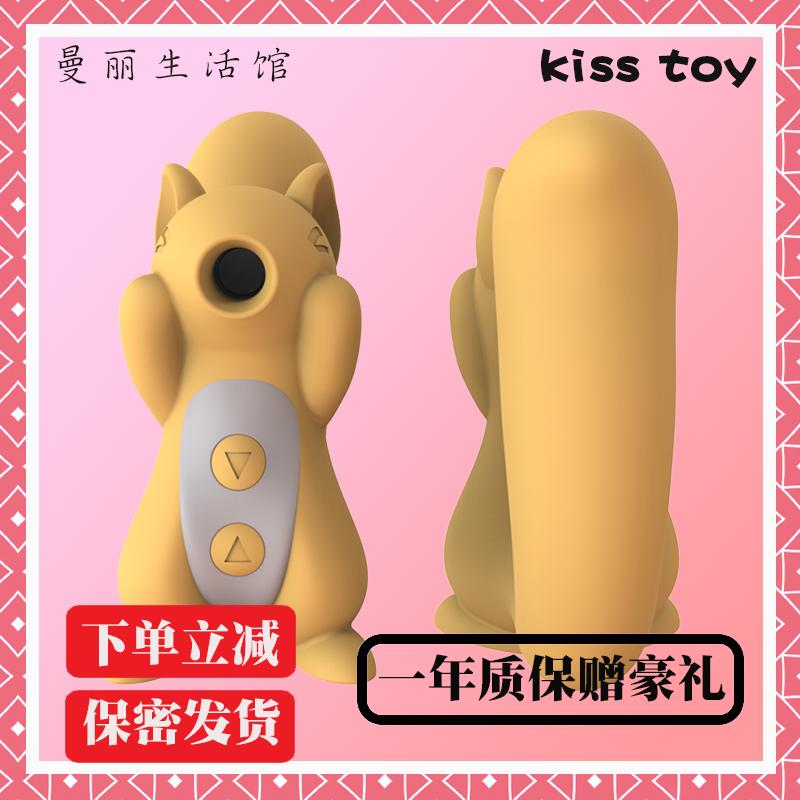 kisstoy松鼠女用遥控跳蛋G点吮吸秒潮静音宿舍自慰情趣成人用品