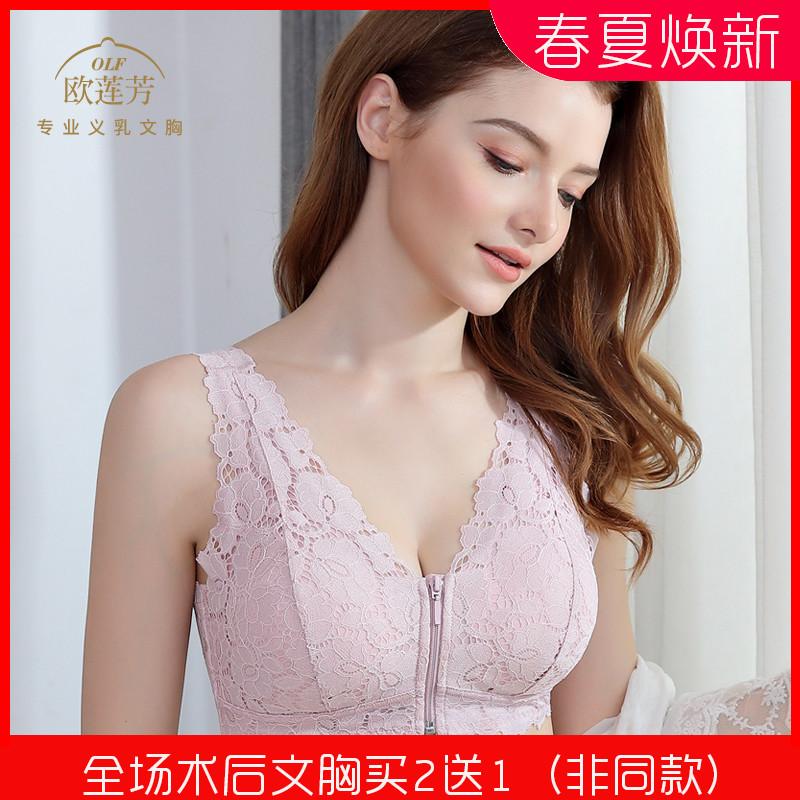 乳腺术后专用遮挡文胸前扣拉链义乳胸罩二合一假胸假乳房内衣透气