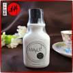 日本Maputi私处美白粉嫩霜女性腋下乳头去黑色素去异味嫩红素