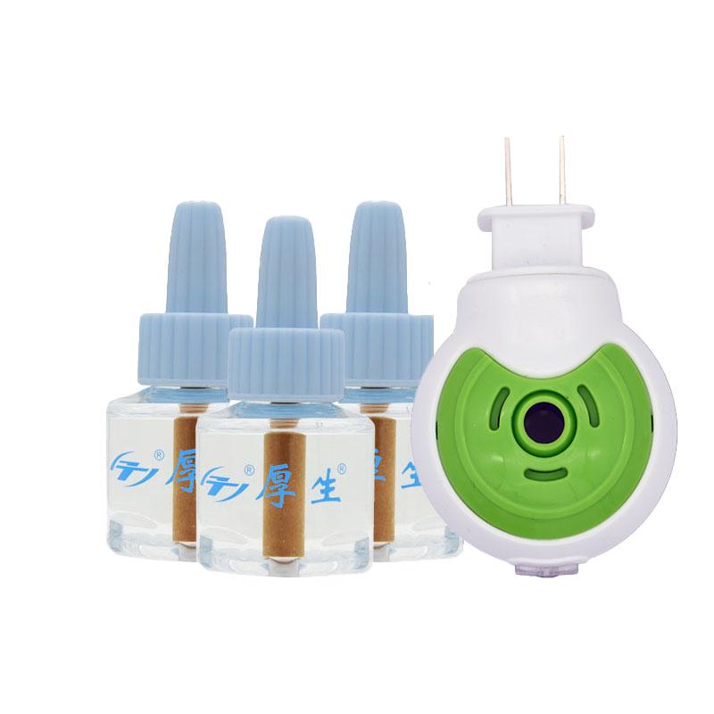厚生电热蚊香液无味无毒婴儿孕妇专用家用插电驱蚊灭蚊液3液1器