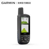 Garmin佳明GPSMAP 669s 户外地图导航面积计算测高北斗定位手持机