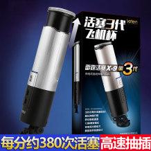 雷霆第三代活塞X9全自动抽插伸缩电动免提飞机杯男用自慰器性用品