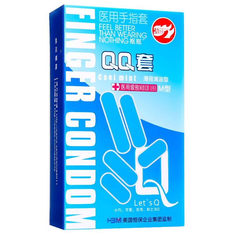 LES手指套专用高潮女性超薄情趣抠抠套拉拉调情男用性用品