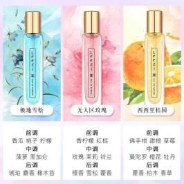 3种香型粉色清新芬芳自然空气不刺鼻好闻极微Leezi/莉兹鎏金香水