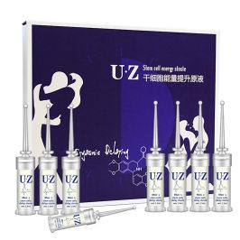 UZ诱芷男士能量提高原液男用精油不麻木快感喷剂成人情趣用品