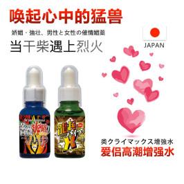 日本女性高潮专用性奋春神器水男女共用欲望快感床上秒潮增强液剂