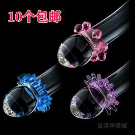 【18元10个包邮】男用情趣控时环锁精环太阳圈包皮阻复环水晶套环