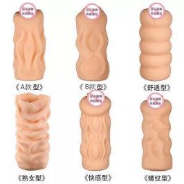 飞机杯男用品撸管神器自慰器名器情趣用具性玩具成年男士男性专用
