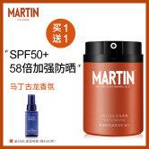 马丁古龙香氛防晒霜男士专用户外脸部喷雾防紫外线辐射防水汗隔离