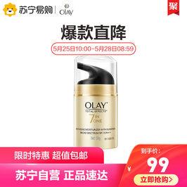 Olay/玉兰油多效修护防晒霜50g锁水保湿隔离夏季户外护肤女SPF15