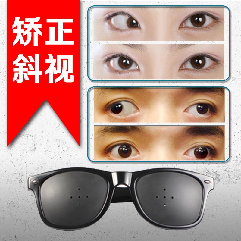 斜视矫正眼镜成人款单眼矫正儿童斜视恢复训练视力弱视矫正器用品