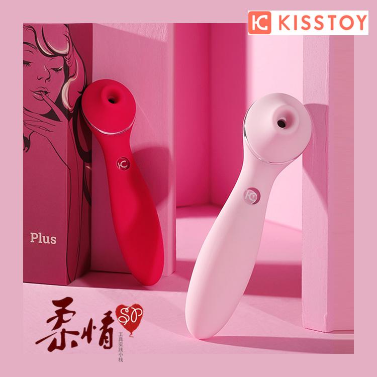 秒潮神器二代kiss toy震动棒跳蛋 伊丽莎白av棒女性高潮情趣用具