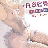 充气娃男用女人硅胶娃美女真阴带毛实体女娃真人男性用具玩具熟女