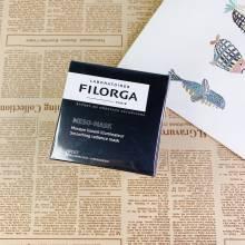法国Filorga/菲洛嘉 MESO-MASK 十全大补面膜 柔滑亮泽50ml 嫩肤