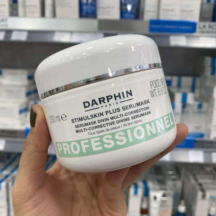法国DARPHIN迪梵深海贵妇系列精华面膜200ml院装大瓶