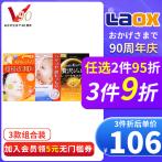日本肌美精3D面膜+曼丹婴儿面膜+佑天兰面膜女3盒装补水保湿 保税