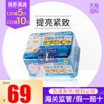 日本KOSE高丝抽取式薏仁维C美容液面膜保湿补水美白紧致早安面膜