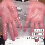 德国AE整外 医Y用无菌动能素焕肤补水面膜 水光微针激光修复褪红