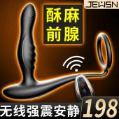 遥控充电加温前列腺按摩器高潮神器肛门男用后庭菊花情趣肛塞震动