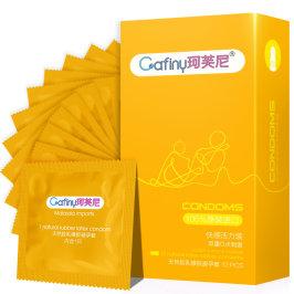 珂芙尼避孕套快感活力装螺纹颗粒双重G点刺激