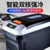 车载冰箱汽车车家两用12v24v大货车专用迷你型小冰箱胰岛素冷藏盒