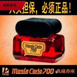 经典700香水爱特丽正蒙特卡罗700汽车香水座日本车载补充液浓香
