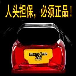正品蒙特卡罗汽车日本700浓香水座摆件经典柠檬车载补充液大容量