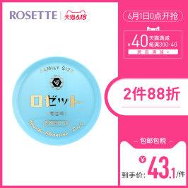 Rosette/露姬婷日本硫磺抑痘按压洁面膏90g干性肌用蓝色清洁保湿
