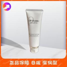 日本本土版cpb肌肤之钥洗面奶保湿滋润型光采洁面膏温和清爽125g
